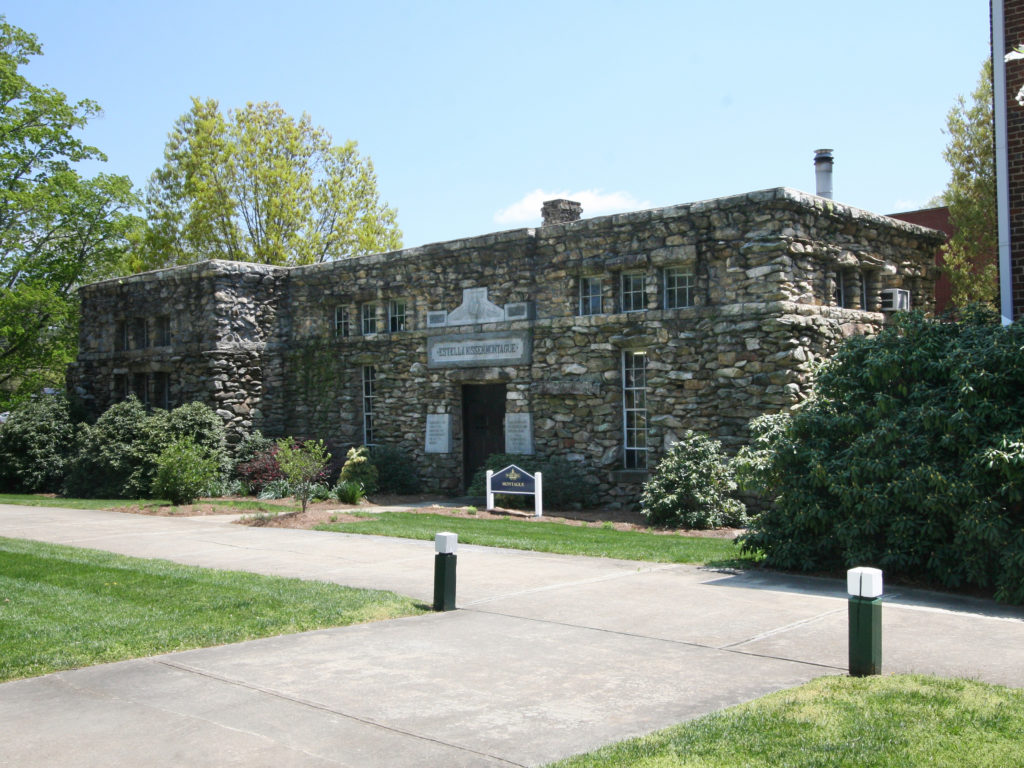 Rural Life Museum, Education Architecture